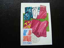 FRANCE - carte 1er jour 22/11/1975 (relations france/urss) (cy41) french