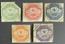 Turkey 1898 Ottoman Army in Thessaly COMPLETE SET, SG #M162/M166