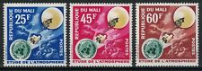 Mali:1963 SC#45-47(3) MNH - Studies of the atmosphere