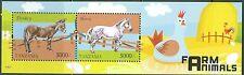 TANZANIA 2014 FARM ANIMALS DONKEY & HORSE SOUVENIR SHEET MINT NH