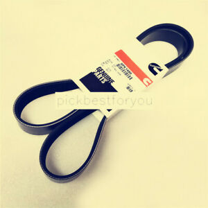 1PCS New 3288922 Cummins Fan Belt #M02C QL