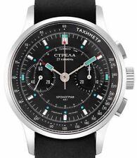 Strela Chronograph 40mm Cosmos CO40CYB2 Saphir