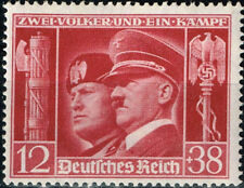 Germany Italy Axis WW2 Hitler and Mussolini stamp 1941 MNH