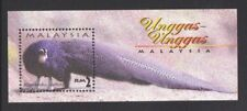 MALAYSIA 2000 BIRDS OF MALAYSIA (CRESTED ARGUS) SOUVENIR SHEET OF 1 STAMP MINT