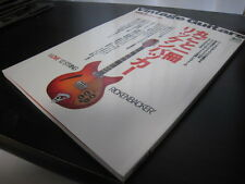 12 Strings Rickenbacker Guitar Japan Book Beatles Byrds Tom Petty Smiths 360 330