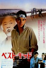 "THE KARATE KID Movie Poster [Licensed-NEW-USA] 27x40"" Theater Size (Japanese)"