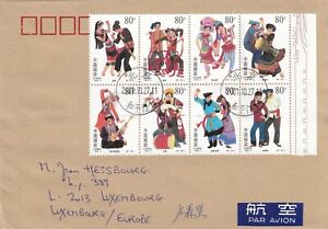 R1019 China 27 Oct 2001 cds air cover Europe; block 8 ethnic group stamps