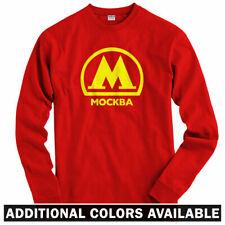 Moscow Metro Long Sleeve T-shirt LS - Mockba Russia Rail RUS Train - Men / Youth