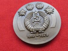 heavy bronze desktop medal Lenin 60 year coat of arms USSR 1919-1979 EXC!!