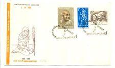 INDIA 1969 GANDHI 2-10-1969 FDC - ALMOST VF - - -@2