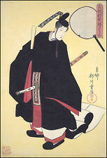 Japanese Art: Young Man as Fudo, God of Fire: Fine Art Print