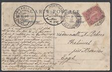 EGYPT FRANCE 1906 INBOUND POST CARD TO IBRAMIMEH ALEXANDRIA VIA PORT SAID NEAT C