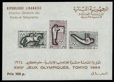 Libanon 1965 - Mi-Nr. Block 27 ** - MNH - Olympia Tokio