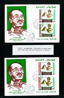 Egypt Covers 2x FDC Honor Death of Sadat w/ Stamps
