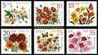 EBS East Germany DDR 1982 Autumn Flowers - Herbstblumen - Michel 2737-2742 MNH**