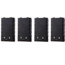 4X FNB-64H Battery for YAESU FT60E FT60R FT250E FT250R FT270E FT-270R FT-277R