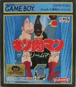 Nintendo GameBoy game - Kinnikuman: The Dream Match JAPAN cartridge