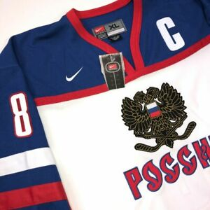 ALEX OVECHKIN WORLD JUNIORS NIKE TEAM RUSSIA JERSEY XL WASHINGTON CAPITALS