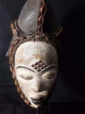 Vecchia MASCHERA TRIBALE Maiden Punu Gabon Africa, FES-gbwkb