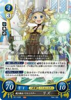 Fire Emblem Japanese 0 Cipher Card - Lissa: Sprightly War Cleric B17-022 R Holo