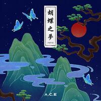 A.C.E - HJZM : The Butterfly Phantasy Mini 4th KPOP Album Photobook+Bookmark+CD