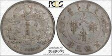 Y-31 L&M-37 1911 China Empire Silver $1 Dollar PCGS Genuine AU Detail Chop Mark