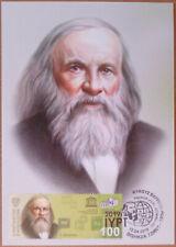 KYRGYZSTAN 2019 150th Anniv PERIODIC TABLE of ELEMENTS MENDELEEV MAXIMUM CARD