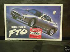 MITSUBISHI FTO GPX