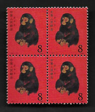 China 1980 T46 New Year of the Monkey Stamp Block Zodiac Animal Replace 猴年