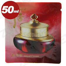The History of Whoo Jinyul Cream Travel Size Sample 1ml x 50pcs (50ml)