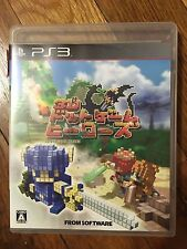 3D Dot Game Heroes (Japan Import PS3) Complete
