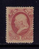 US / 1873 OFFICIAL WAR STAMP 1c / SCOTT # 75 MNH / CV:$ 525.00