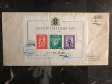 1938 Iceland First Day Cover FDC # B6 New York Worlds Fair Souvenir Sheet