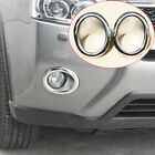 FOR 2011-2013 NISSAN X-TRAIL XTRAIL FRONT CHROME FOG LIGHT TRIM RIM LAMP COVER