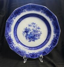 Indian Jar Pattern Jacob and Thomas Furnival & Co. Flow Blue Dinner Plate