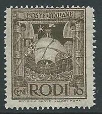 1932 EGEO PITTORICA 10 CENT MNH ** - M52-2