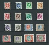RHODESIA & NYASALAND 1954-56 QEII SET (SG1/15)  LMM