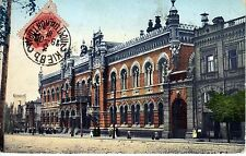 UKRAINE  KIEV  1908  STATE  BANK  NICE  COLOR  POSTCARD