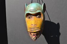Chimpanzee Mask, Guro (#585)