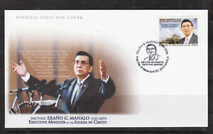 Philippine Stamps 2010 Erano Manalo (INC) On FDC April 23, 2010 (First Printing)