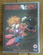 Shadow Skill DVD  ADL Films, Manga