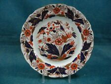 """Booths Dovedale A8044 Rust and Blue Imari 6 3/4"""" Dessert / Pie Plate(s)"""
