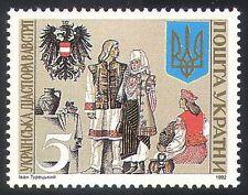 Ucrania 1992 personas/Tradicional Costumes/Ropa/arte/Diseño/emigración 1 V n41623