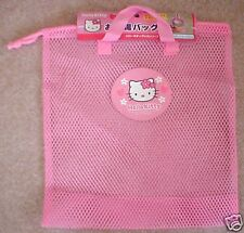 Hello Kitty : Sac Filet / Net Bag