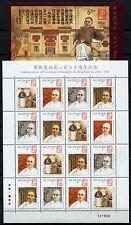 MACAU MACAO 2002 Zheng Guanying Philanthrop 1215-18 KB + Bl.103 ** MNH