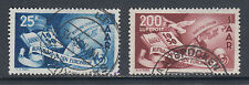 Saar Sc 226, C12 used 1950 Council of Europe, cplt w/ crisp cancels, VF