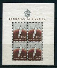 SAN MARINO GYMNASTICS SOUVENIR SHEET SCOTT#355  SASSONE#F17  MINT NEVER HINGED