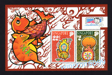 Singapore 1996 Zodiac Year of the Rat - Indonesia stamp Exhibition M/S Mint