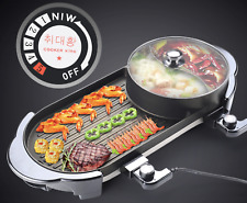 2 in 1 Electric Griddle Non-Stick Hot Pot BBQ Grill Plate & HotPot Set 2 Soup