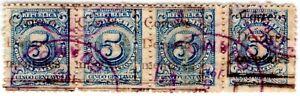 COLOMBIA - DEPARTMENT - 5c STRIP - GUAMO CANCEL - Sc L4 - 1909 RARE MULTIPLE